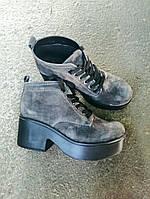 Ботинки графитовые натуральная замша