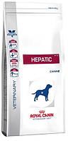 Лечебный корм для собак Royal Canin (Роял Канин) HEPATIC - 12 кг