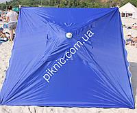 Зонт торговый, садовый 2,5х2,5м (Серебро+Клапан). Мощный зонт для уличной торговли!