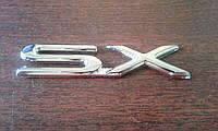 Надпись \ Эмблема SX Lanos