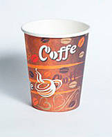 Стакан бумажный 175мл. Кофе зерна