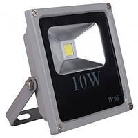 Прожектор RIGHT HAUSEN LED 10W 6500K IP65 серый HN-191012