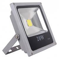 Прожектор RIGHT HAUSEN LED 20W 6500K IP65 серый HN-191022