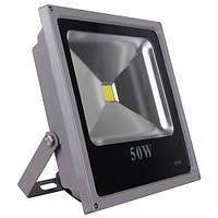 Прожектор RIGHT HAUSEN LED 50W 6500K IP65 серый HN-191042