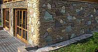 Отделка цоколя,отмостки природным камнем.Работа с камнем