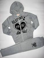 Теплый спортивный костюм для девочки р.146 (арт.41853сер)