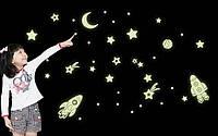"""Интерьерная виниловая наклейка детская на стену светящаяся """"Звездное небо"""""""