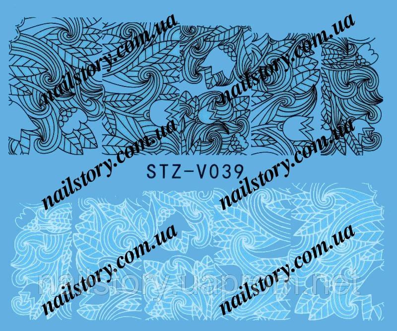Водные наклейки для ногтей STZ039