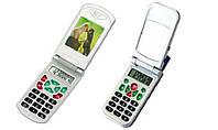 Калькулятор карманный КК 5853, калькулятор в виде мобильного телефона, компактный калькулятор