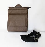 Мужская сумка барсетка с клапаном кофейная_уценка_1шт