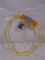 Трубка, шланг стеклоомывателя ВАЗ 2108 (комплект) желтая