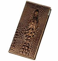 Кожаный женский  кошелек с 3D изображением крокодила Коричневый Акция!