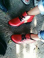 Ботинки на низком ходу натуральная кожа красные на шнурках