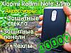 Обзор аксессуаров для Xiaomi Redmi Note 3 Pro + бонус