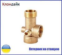 Пятерник на станцию 1В-1В-1Н-1/4В-1/4Н