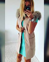 Женская модная жилетка с мехом на рукавах (4 цвета), фото 1