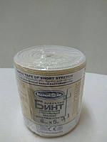 Бинт эластичный 5,0 м*8 см малой растяжимости / Белоснежка