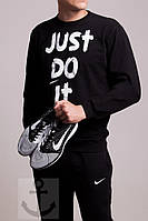 Костюмы Nike Just Do It