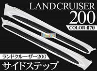 Пороги внешние TOYOTA LAND CRUISER (FJ200)