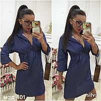 Женское джинсовое платье №33-401