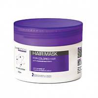 Маска для окрашенных и поврежденных волос с провитамином В5 300 мл Tico Expertico
