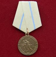 Медаль За оборону Одессы, фото 1