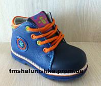 Ортопедические ботинки для мальчика синие Clibee