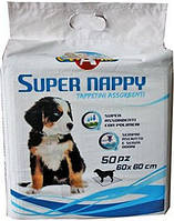 Пелёнки для туалета собак CaniAMici Super Nappy 50шт (60*60см)