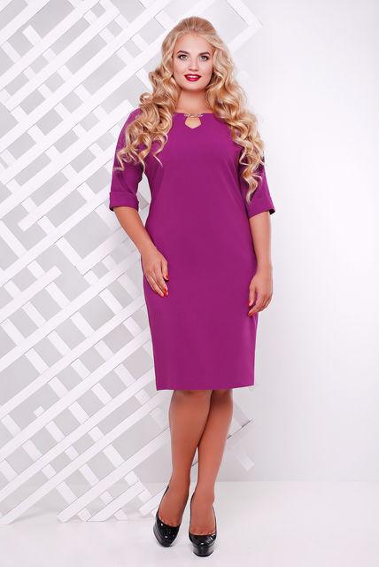 Элегантное женское платье  Оливия сирень (50-58)