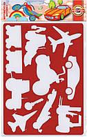 Трафарет пластиковий, 31х20, Транспорт 274189820/4