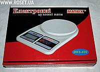 Кухонные электронные весы MATRIX (10 кг)