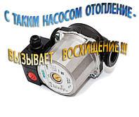 Циркуляционный насос Wilo Star-RS 25/6 130. Для домашнего отопления.