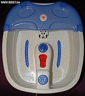Массажная ванночка для ног - Foot Spa Massager