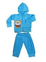 Махровый костюм для малышей р.80-86