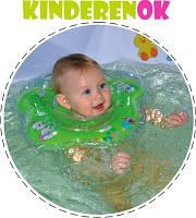 Круг для купания KinderenOK