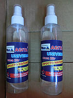 Агита средство от мух спрей 200 мл оригинал  100% концентрат средство от мух