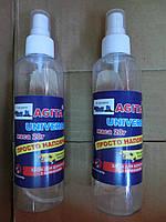 Агита защита от мух 200 мл спрей 100% концентрат