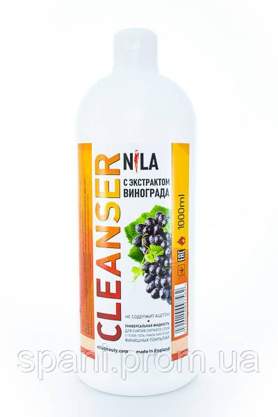 Nila Cleanser, средство для снятия липкого слоя Виноград, 1000 мл.