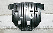 Защита картера двигателя и кпп Hyundai Santa Fe 2012-