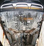 Защита картера двигателя и кпп Hyundai Santa Fe 2012-, фото 2