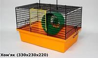 ХОМЯК клетка для грызунов цинк 330х230х220