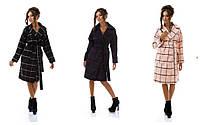 Женское пальто в клетку р. S-L