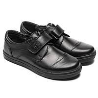 Туфли FS Сollection кожаные для мальчика, размер 28-36