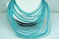 Видное голубое колье из кожи. Женские украшения оптом недорого. 495