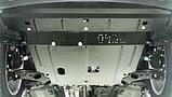 Защита картера двигателя и кпп Hyundai Santa Fe 2012-, фото 5