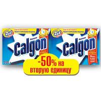 Средство против камня Calgon 500 г + 500 г