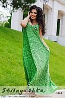Сарафан большого размера на тонких бретельках зеленый