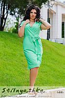 Нарядное платье большого размера Снежанна ментол, фото 1