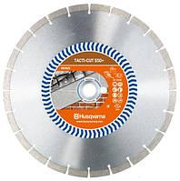 Алмазный диск Husqvarna MT15+, 350 мм