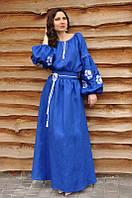 Женское вышитое платье в пол синее